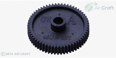 "GWS Spur Gears for EPS-400 ""I"" Type - 76T Gearboxes"
