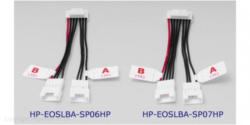Split-Pack Adapter for HP Chargers, 7S (3S+4S)