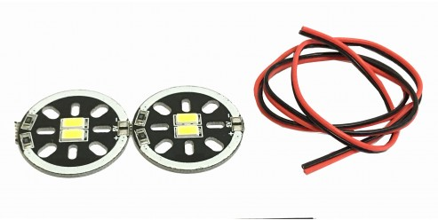 LED Motor Mount Plate 5V -WHITE