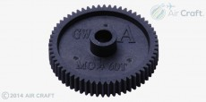 "GWS Spur Gears for EPS-400 ""H"" Type - 74T Gearboxes"